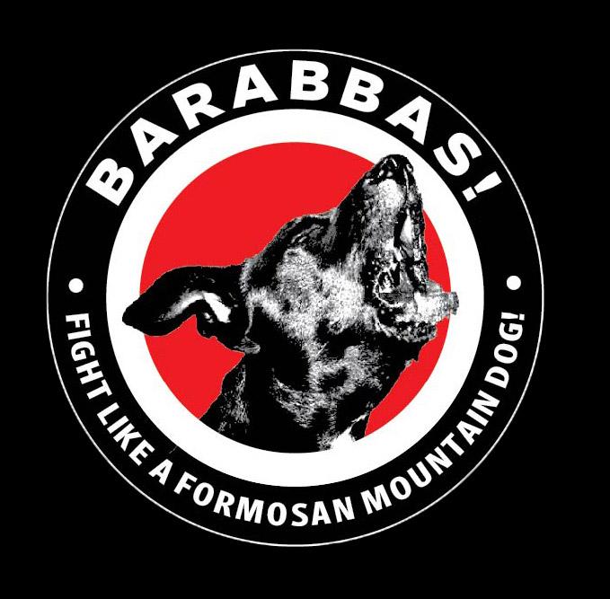 Barabbas T-Shirt